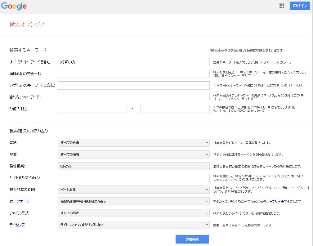 search engine2